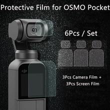 Экран плёнки Объективы для фотоаппаратов защитный плёнки аксессуар DJI Осмо карман Gimbal видео 4k PFS Телефон протектор