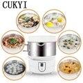 Электрическая печь CUKYI  портативная электромагнитная печь для дома  горелка для путешествий