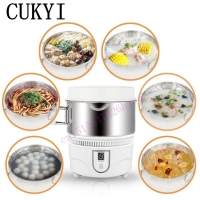 CUKYI hot sale electric furnace household Portable electromagnetic oven stove Hot pot Travel essential