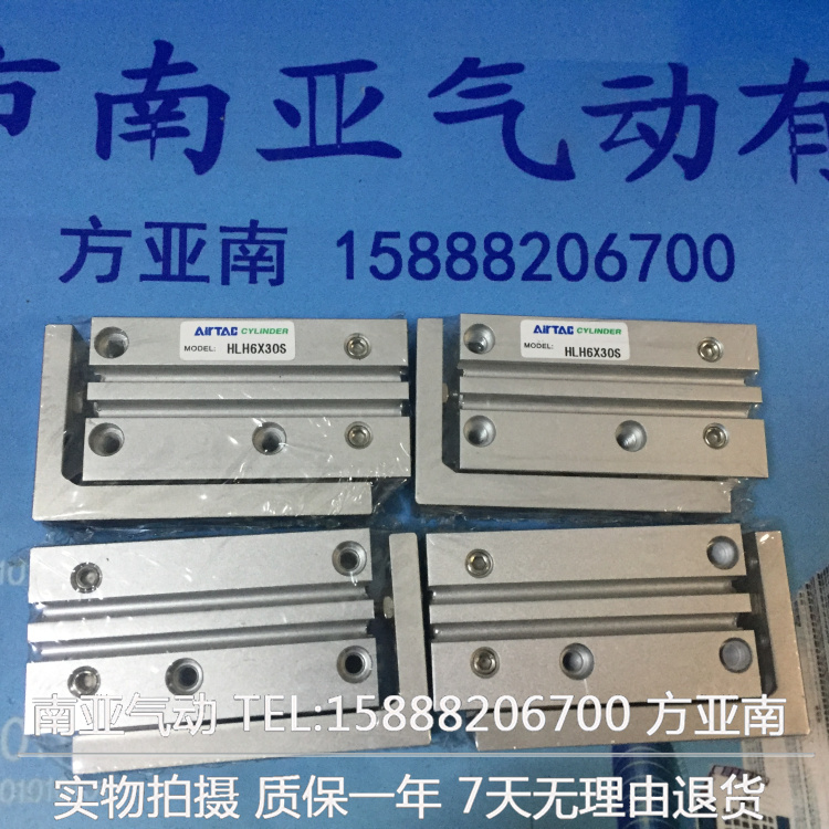 HLH6*25S HLH6*30S HLH6*40S HLH6*50S  HLH6*60S Airtac compact slide cylinder  pneumatic components , have  stockHLH6*25S HLH6*30S HLH6*40S HLH6*50S  HLH6*60S Airtac compact slide cylinder  pneumatic components , have  stock