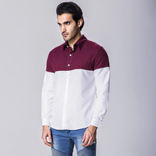 Brand New Men s Casual Shirt Social Contrast Color Shirt Full Sleeve Turn Down Collar