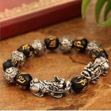 Фэн-шуй Lucky Pixiu браслет/хрустальные Браслеты/богатые браслеты/двойной Pi Yao