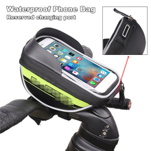 Motorcycle Mobile Phone Bag Waterproof Handlebar Holder Mount for GPS With Reserved charging port
