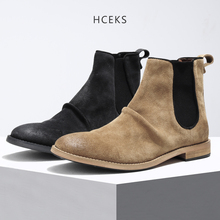 Chelsea boot man winter trend vintage British suede leather with a midsole top