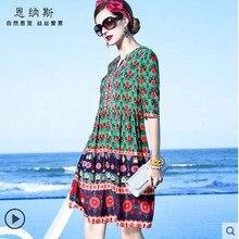 ennasi 2018 új nyári női ruha mérete hosszú stílusban etnikai stílus Hangzhou selyem selyem selyem selyem női selyem ruha