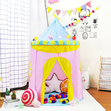 Childrens tent indoor play house girl princess boy game castle baby toy for kids birthday gifts