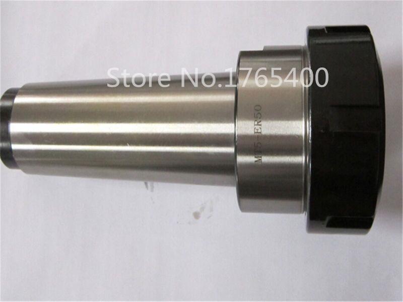 Купить с кэшбэком Morse Taper #5 MT5 ER40  M20 Collet chuck ER50 spindle toolholder CNC lathe New
