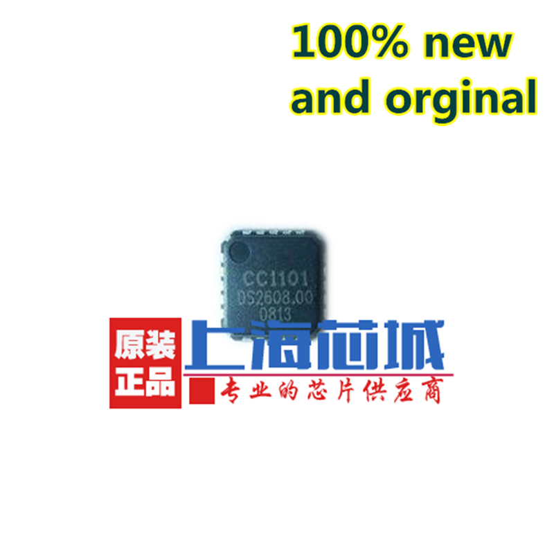10PCS in stock CC1101RGPR QFN20 Low-Power Sub-1 GHz RF Transceiver 100%New and original image