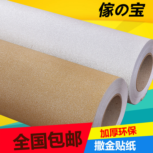 adhesive paper for furniture. Thickening Gold Countertop Wardrobe Self Adhesive Paper Furniture Boeing Film Pvc Stickers Wallpaper For O