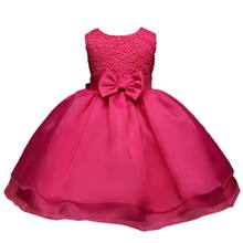 2018 children's clothing girls performance dress princess dress Flower Girl Dresses for Wedding Party Princess Dress Children Cl все цены