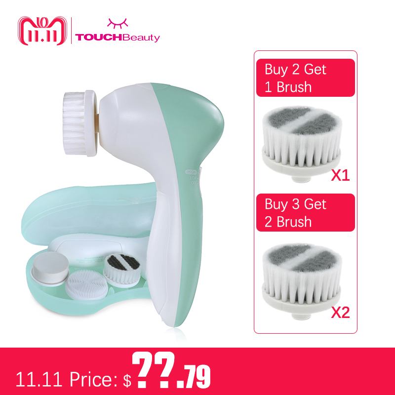 TOUCHBeauty Rotating Face Cleanser with 3 Replacement Brush Head, two working speeds Facial Cleansing Brush TB-0525A touchbeauty smart rechargeable dual head optical facial cleansing brush with inbuilt sensor and timer tb 1582