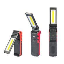 Супер яркий COB светодиодный рабочий светильник с магнитной основой и крючком USB Перезаряжаемый фонарь с настройкой яркости