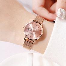 Top marka OUPAI luksusowe kobiety zegarki moda damskie kryształ górski kwarcowy zegarek wodoodporny prosty zegarek Relogio Feminino