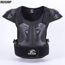 Adult Black sport vests cycling ski kids hard back support m