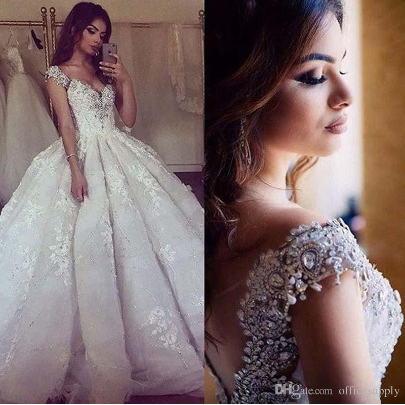 Luxury white ball gown wedding dresses royal train 2017 for Ball wedding dresses 2017