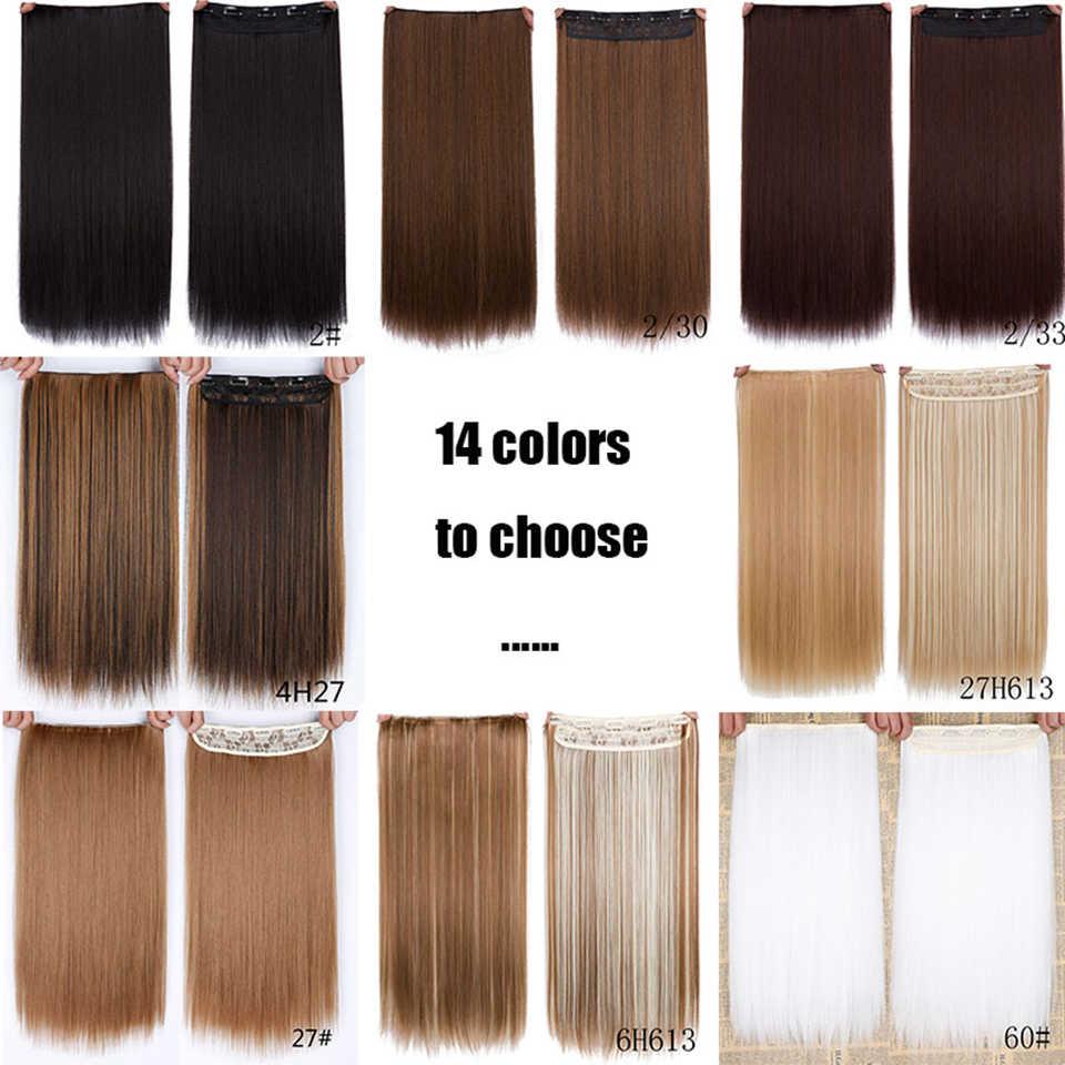 شاندونغ الشعر 24 ''طويل مستقيم المرأة دبابيس داخل وصلات الشعر المستعار الأسود براون ارتفاع درجة الحرارة شعر مستعار الاصطناعية