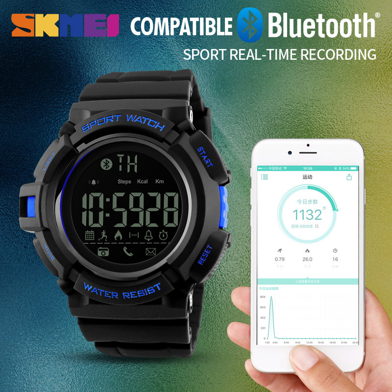 SKMEI Smart Men Sports Watch Bluetooth Pedometer Calories Chronograph Watches Fashion 50M Waterproof Digital Wristwatches 1245