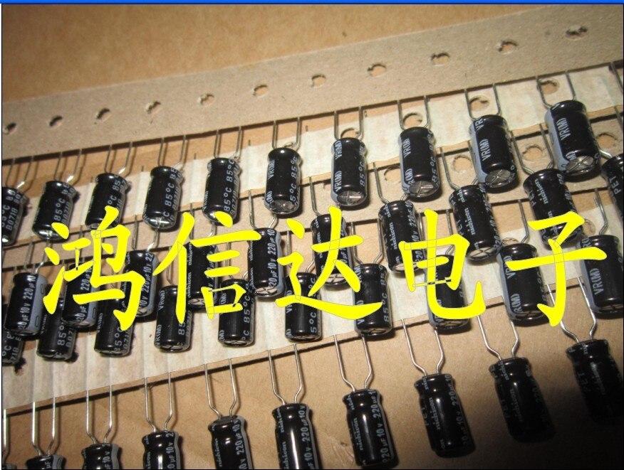Резонаторы из Китая