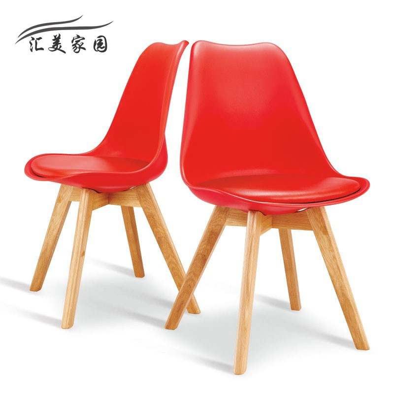 Eames Lounge Chair Chair Creative Contemporary Fashion Designer IKEA Office  Chair With A Simple Leather Chairs Coffee In Beach Chairs From Furniture On  ...