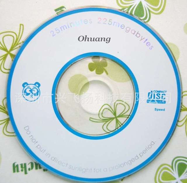 Wholesale 10 discs Less Than 0.3% Defect Rate 225MB 8 cm Grade A Mini Blank Printed Recordable CD-R Disc