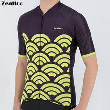 цена на 2019 Breathable Cycling Jersey Summer Racing Cycling Clothing Ropa Ciclismo Short Sleeve mtb Bike Jersey Maillot Ciclismo