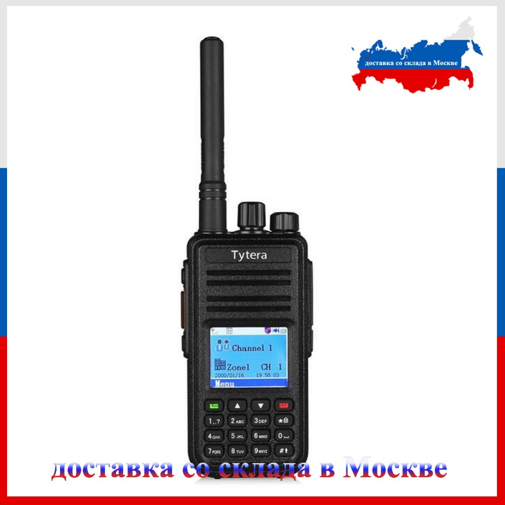 TYT MD-380 Walkie Talkie Dual Band Radio MD380 UHF 400-480MHz Digital DMR Two Way Radio Dual Time Dlot Transceiver