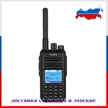 TYT MD-380 Walkie Talkie Dual Band Radio MD380 UHF 400-480MHz Digital DMR Two Way Radio Dual Time Dlot Transceiver