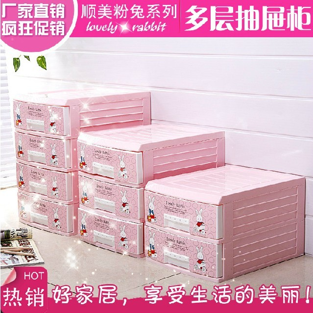 Four layer cabinet drawer storage cabinet desktop cabinet thickening bedsprings storage box plastic drawer cabinet