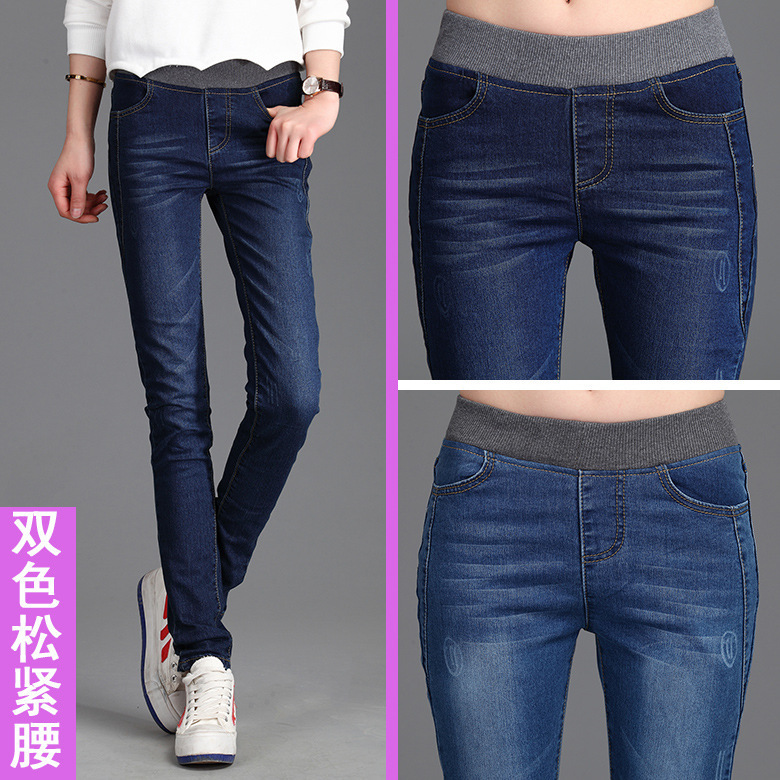 AQ226 Casual Style Elastic Waist Jeans Woman Warm Velvet Female Denim Pants Plus Size Pencil Skinny Trousers 2015new plus size women jeans trousers casual denim pencil pants spring big elastic high waist empire legging free shipp0828xxxx