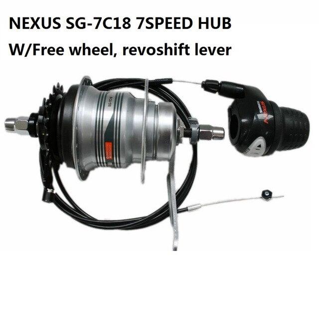 محور فرامل 36h من Nexus SG 7C18 محور داخلي خلفي 7 سرعات مع فرامل كوستر SG7C18 freehweel وrevoshift