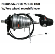 36h bremse hub Nexus SG 7C18 Hinten 7 geschwindigkeit interne hub mit bahn bremse SG7C18 freehweel und revoshift
