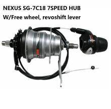 Cubo de freno de 36h Nexus SG 7C18, centro interno de 7 velocidades trasero con freno de posavasos SG7C18 freehweel y revoshift