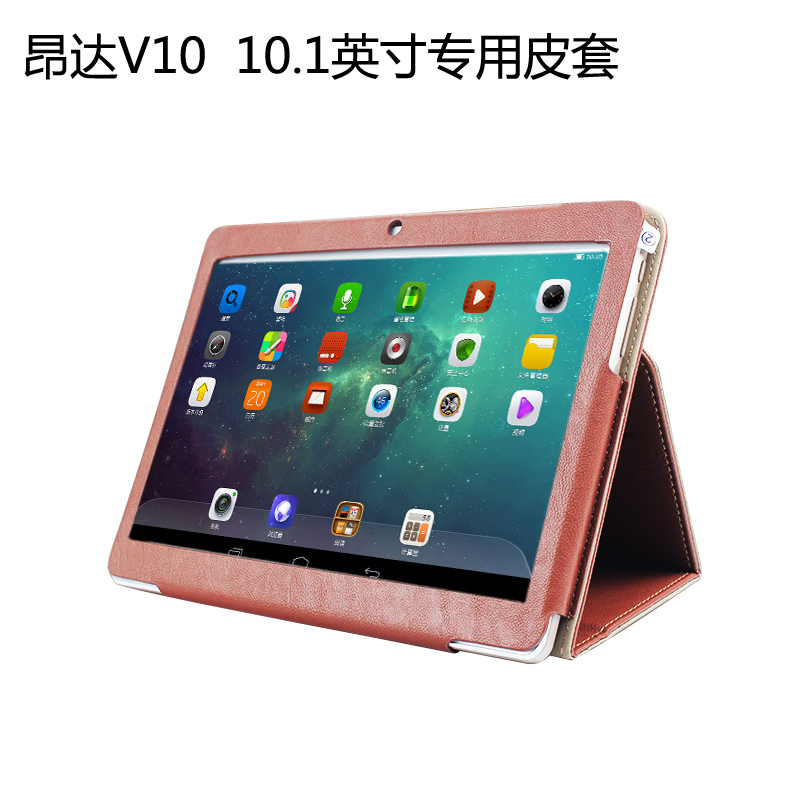 Fashion PU case cover for 10.1 inch Onda V10 4G tablet pc for Onda V10 4G case cover