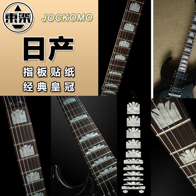 Inlay Stickers P4F Fretboard Decal Fret Marker for Guitar - Block Crown  Jumbo