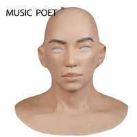 MUSIC POET Top quality realistic silicone masks, full head mask halloween, mens masquerade masks, human face mask christmas