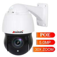 New 4.5 Inch HD 2MP 5MP PTZ IP Camera Outdoor Network Onvif 1080P Speed Dome 30X Zoom PTZ Camera CCTV 150m IR Night Vision POE