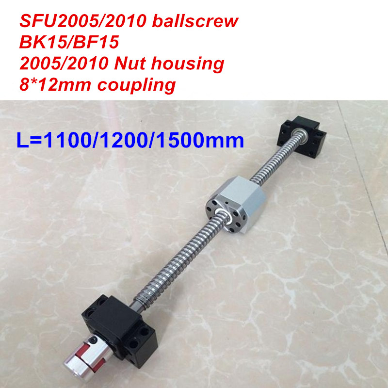 SFU2005 SFU2010 1100mm 1200mm 1500mm ballscrew BK15 BF15 Nut housing 8 12mm Coupler CNC parts