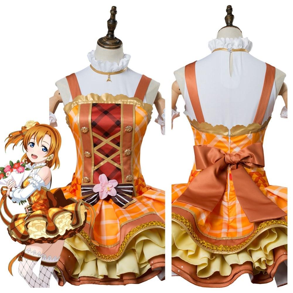 LoveLive Honoka Kousaka Cosplay Costume Bouquet Flowers Idolized Costume