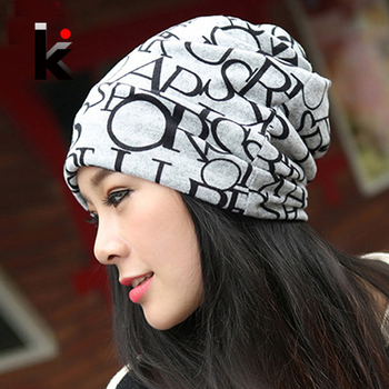 Fashion 2018 Autumn and winter muffler Letters hats scarf dual-use hat covering cap turban beanie hats for women Free shopping 1