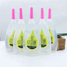 20ml Hair Clipper Blade Oil Sewing Machine Lubricating Oil Lube Repair Prevent From Rusting For