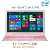 """מקלדת מוארת P9-11 רוז זהב 8G RAM 64G SSD Intel Celeron J3455 24"""" מחשב שולחני מחברת משחקים ניידת עם מקלדת מוארת (1)"""