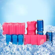 600 мл многоразовый ледяной кирпич кубики льда ледяной Пак Холодильный хранение молока для Термосумка#415