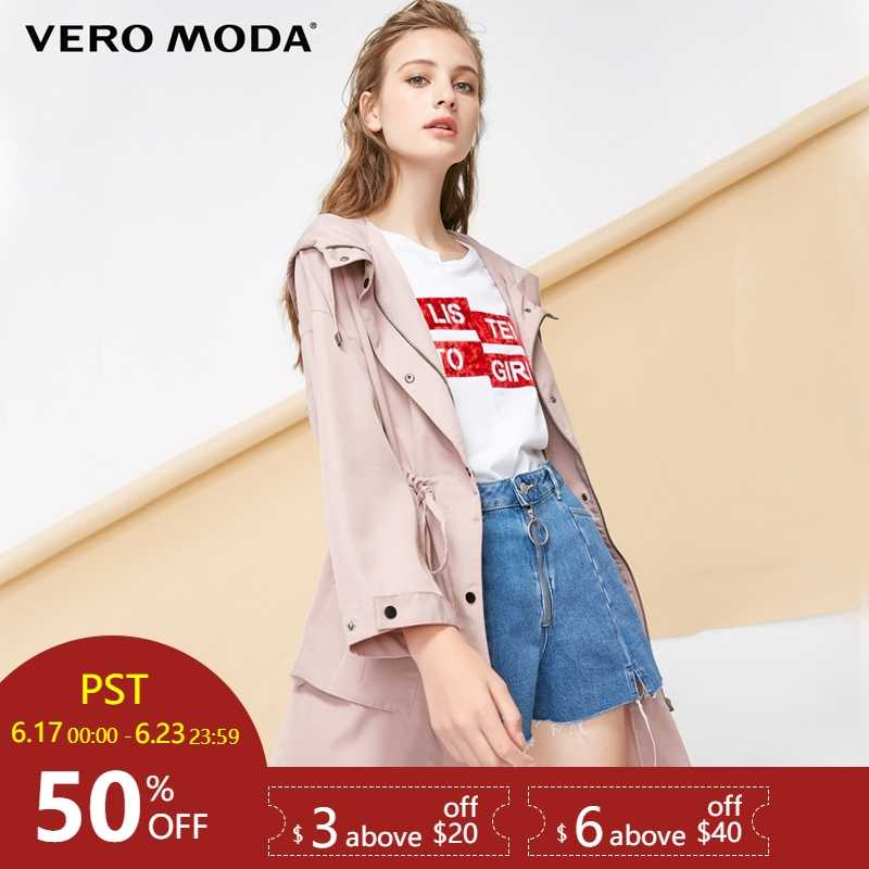 Vero Moda 2019 new drawstring adjustable tie-up hooded jacket|318317503