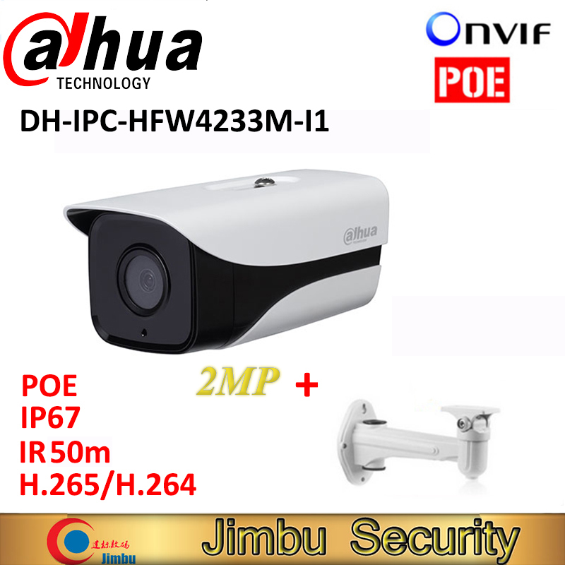 Dahua 2MP IP bullet camera IPC-HFW4233M-I1 H2.65 IR 50M support POE IP67 network cctv security camera Stellar with bracket dh ipc hfw4433m as i1 4mp ir bullet network camera outdoor 50m ir security cctv poe ip camera with audio alarm sd slot