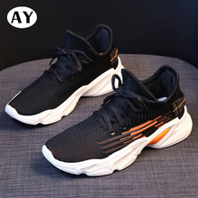 Men Sneakers Breathable Tennis Shoes For Men 2019 Brand Designer Zapatillas Hombre Deportiva Bounce Training Outdoor Sport Shoes laisumk man breathable shoes for men sneakers bounce summer outdoor shoes professional shoes brand designer