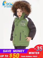 SP SHOW Luxury Brand Children Winter Children's suit Jacket Boy and Girl Coats Kids Clothing Sets Ski Down & Parkas 0167