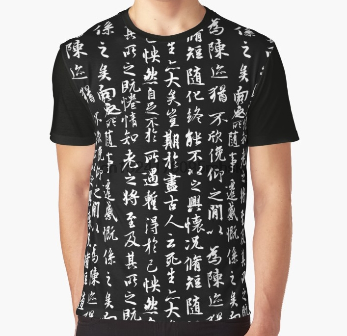 All Over Print Men T Shirt Funny Tshirt Ancient Chinese Calligraphy Black Graphic -7334