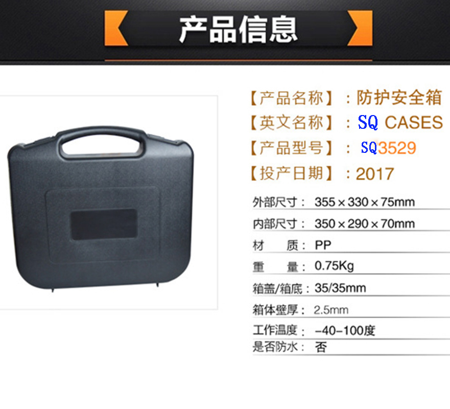 PP Plastic Carrying Tool Case Plastic Tool Box