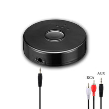 Bluetooth 4.0 Audio Transmitter Wireless Music Stereo Receiv