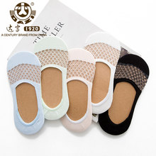 1Lot=10pairs=20pieces Dazi Ankle Socks Summer Style Women Low Socks Brand Quality Invisible Cotton Socks Slippers Ms mesh socks